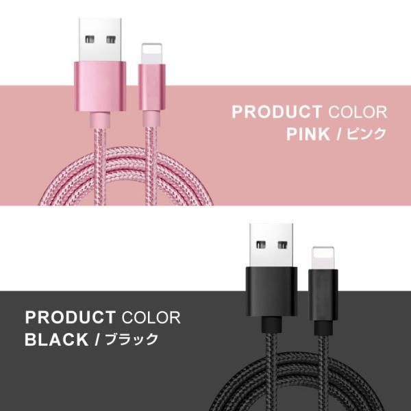 iPhone 互換 ケーブル 2m 1m 1.5m 3m 0.3m 急速充電 充電器 データ転送ケーブル USBケーブル 充電ケーブル Micro USB Type-C|cincshop|14