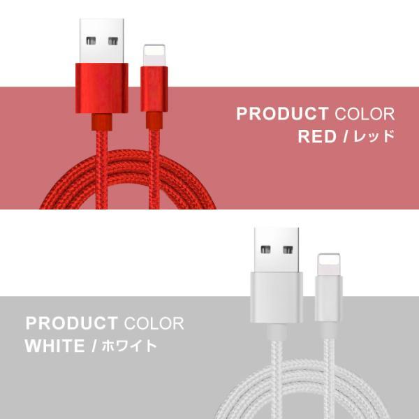 iPhone 互換 ケーブル 2m 1m 1.5m 3m 0.3m 急速充電 充電器 データ転送ケーブル USBケーブル 充電ケーブル Micro USB Type-C|cincshop|15