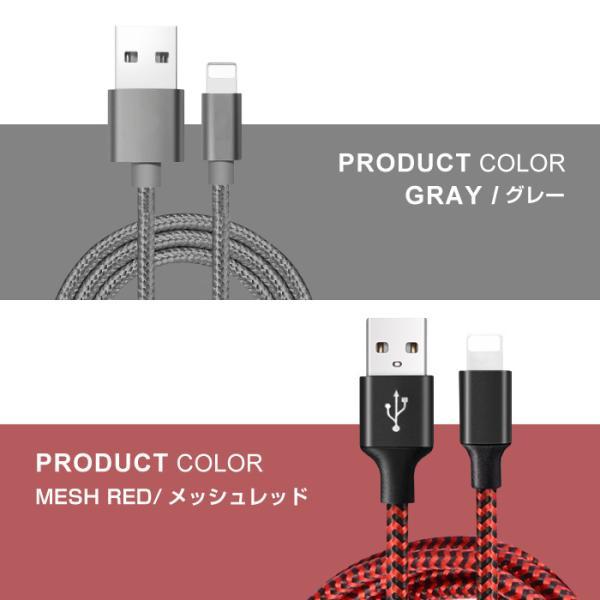 iPhone 互換 ケーブル 2m 1m 1.5m 3m 0.3m 急速充電 充電器 データ転送ケーブル USBケーブル 充電ケーブル Micro USB Type-C|cincshop|16