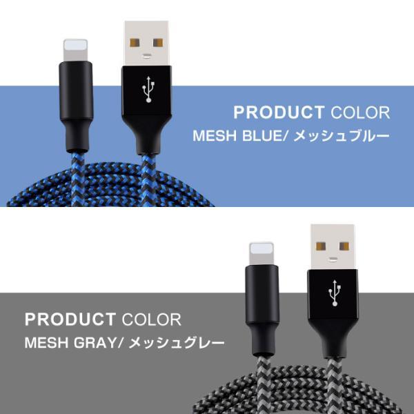 iPhone 互換 ケーブル 2m 1m 1.5m 3m 0.3m 急速充電 充電器 データ転送ケーブル USBケーブル 充電ケーブル Micro USB Type-C|cincshop|17