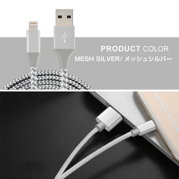 iPhone 互換 ケーブル 2m 1m 1.5m 3m 0.3m 急速充電 充電器 データ転送ケーブル USBケーブル 充電ケーブル Micro USB Type-C|cincshop|18
