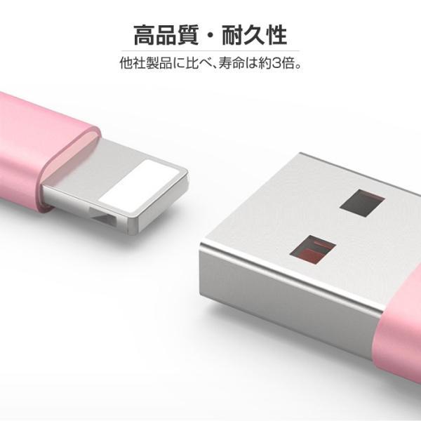 iPhone 互換 ケーブル 2m 1m 1.5m 3m 0.3m 急速充電 充電器 データ転送ケーブル USBケーブル 充電ケーブル Micro USB Type-C|cincshop|03