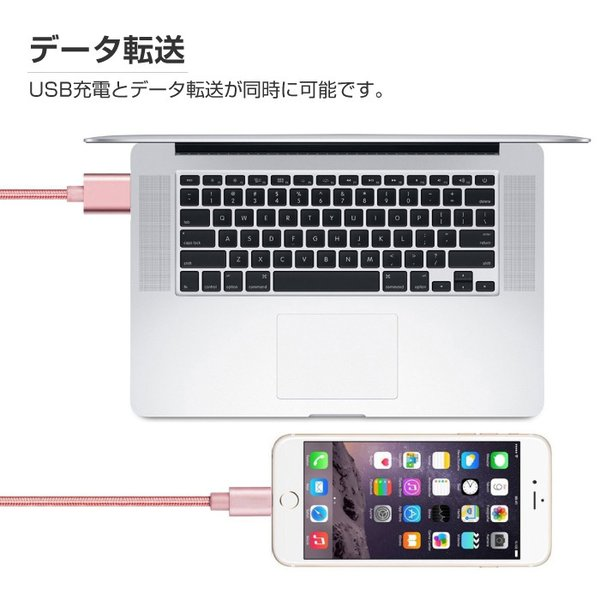 iPhone 互換 ケーブル 2m 1m 1.5m 3m 0.3m 急速充電 充電器 データ転送ケーブル USBケーブル 充電ケーブル Micro USB Type-C|cincshop|08