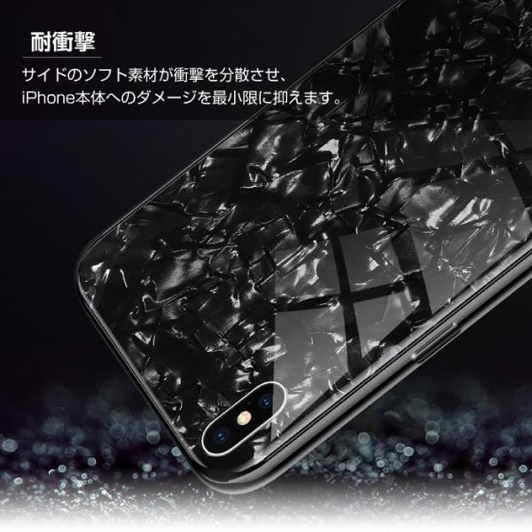 iPhone ケース iPhone8 iPhone7 plus iPhoneXR iPhoneXS Max 背面ガラス クリスタル シェル 風 レビューを書いて追跡なしメール便送料無料可|cincshop|06