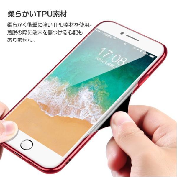 iPhone ケース iPhone8 iPhone7 plus iPhoneXR iPhoneXS Max 背面ガラス クリスタル シェル 風 レビューを書いて追跡なしメール便送料無料可|cincshop|08