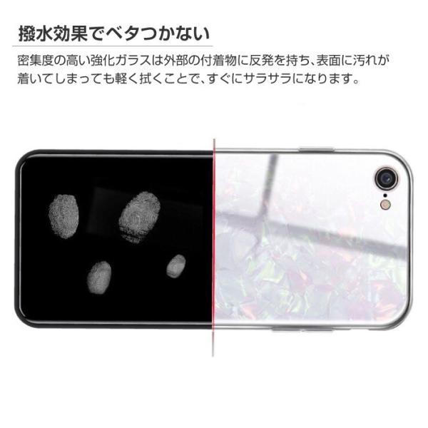 iPhone ケース iPhone8 iPhone7 plus iPhoneXR iPhoneXS Max 背面ガラス クリスタル シェル 風 レビューを書いて追跡なしメール便送料無料可|cincshop|09