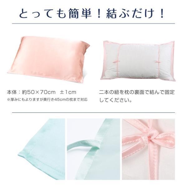 枕カバー シルク100% 美容 保湿 髪 可愛い 寝具 ピロケース 滑らか 柔らかい 洗える 激安 cincshop 04