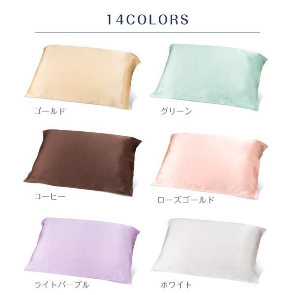 枕カバー シルク100% 美容 保湿 髪 可愛い 寝具 ピロケース 滑らか 柔らかい 洗える 激安 cincshop 05