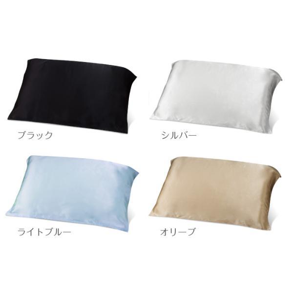 枕カバー シルク100% 美容 保湿 髪 可愛い 寝具 ピロケース 滑らか 柔らかい 洗える 激安 cincshop 06