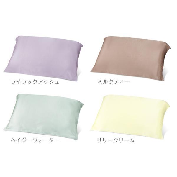 枕カバー シルク100% 美容 保湿 髪 可愛い 寝具 ピロケース 滑らか 柔らかい 洗える 激安 cincshop 07