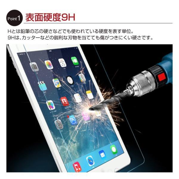 iPad 2018 2017 フィルム ガラスフィルム pro 10.5inch pro 12.9inch 9.7inch air air2 mini4 ガラス|cincshop|03