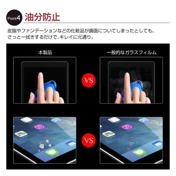 iPad 2018 2017 フィルム ガラスフィルム pro 10.5inch pro 12.9inch 9.7inch air air2 mini4 ガラス|cincshop|06