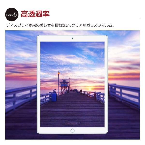 iPad 2018 2017 フィルム ガラスフィルム pro 10.5inch pro 12.9inch 9.7inch air air2 mini4 ガラス|cincshop|07