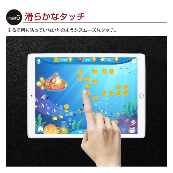 iPad 2018 2017 フィルム ガラスフィルム pro 10.5inch pro 12.9inch 9.7inch air air2 mini4 ガラス|cincshop|08