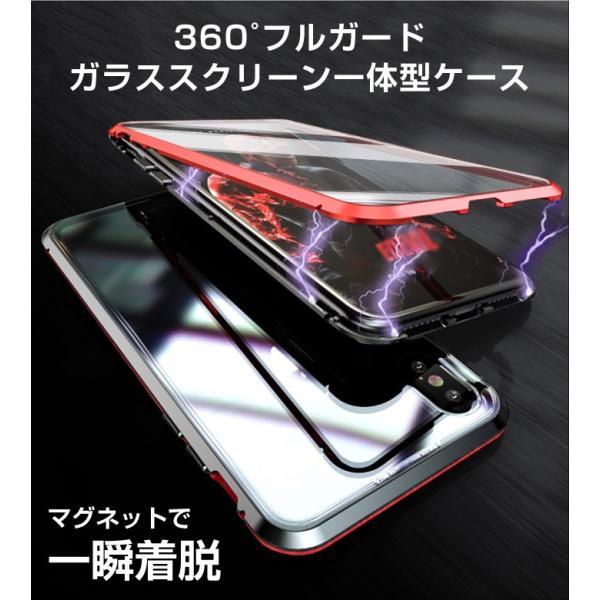 【360°全面保護ケース】iPhone ケース iPhone8 iPhone7 plus iPhoneXR iPhoneXS Max 両面ガラス マグネット マグネット吸着 cincshop 02