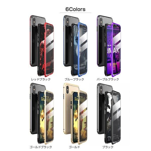 【360°全面保護ケース】iPhone ケース iPhone8 iPhone7 plus iPhoneXR iPhoneXS Max 両面ガラス マグネット マグネット吸着 cincshop 11