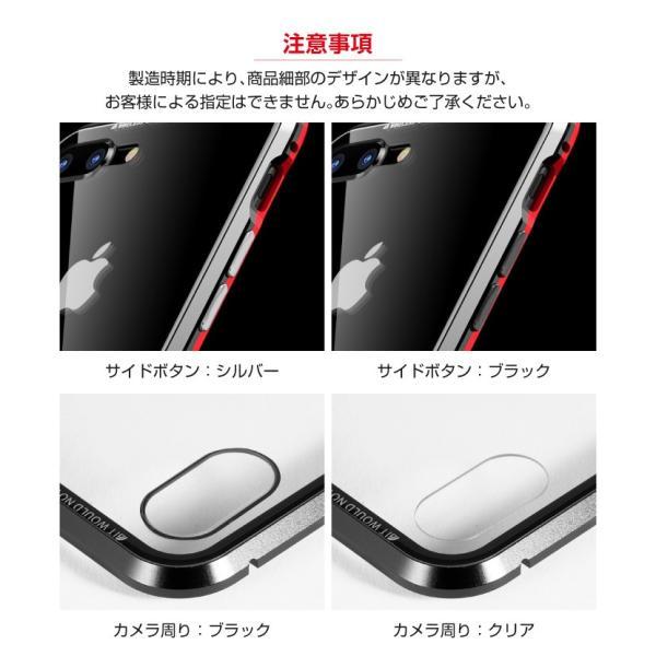 【360°全面保護ケース】iPhone ケース iPhone8 iPhone7 plus iPhoneXR iPhoneXS Max 両面ガラス マグネット マグネット吸着 cincshop 12