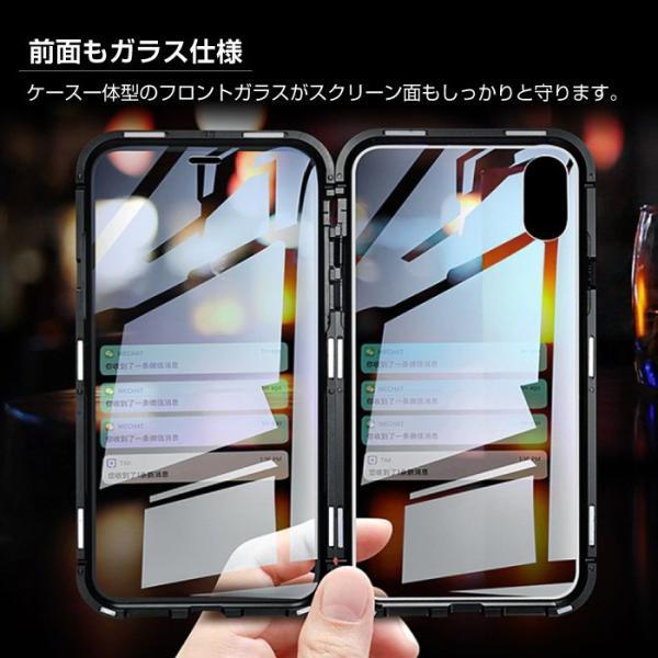【360°全面保護ケース】iPhone ケース iPhone8 iPhone7 plus iPhoneXR iPhoneXS Max 両面ガラス マグネット マグネット吸着 cincshop 03
