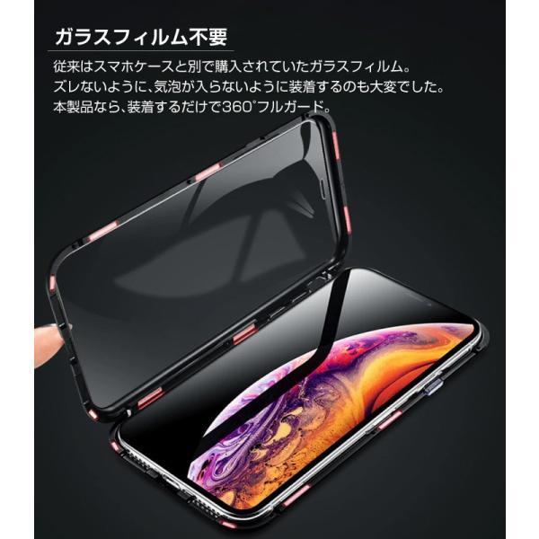 【360°全面保護ケース】iPhone ケース iPhone8 iPhone7 plus iPhoneXR iPhoneXS Max 両面ガラス マグネット マグネット吸着 cincshop 04