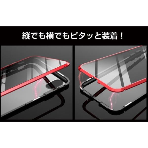 【360°全面保護ケース】iPhone ケース iPhone8 iPhone7 plus iPhoneXR iPhoneXS Max 両面ガラス マグネット マグネット吸着 cincshop 05