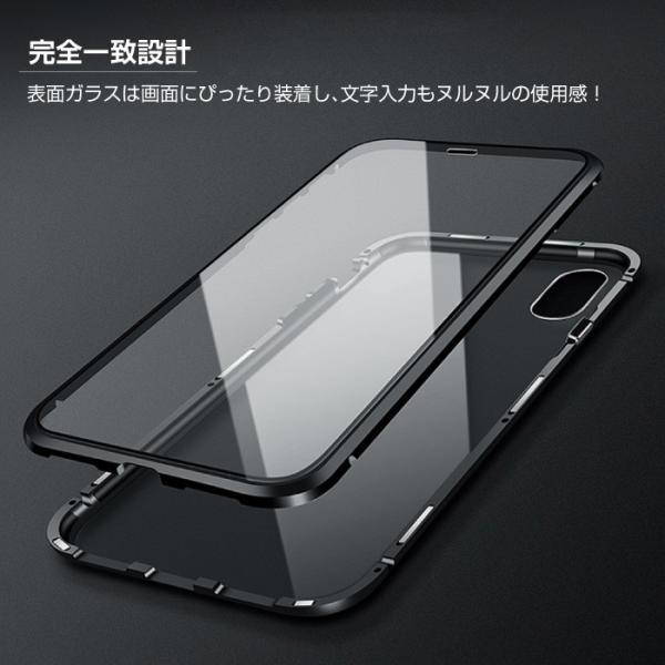 【360°全面保護ケース】iPhone ケース iPhone8 iPhone7 plus iPhoneXR iPhoneXS Max 両面ガラス マグネット マグネット吸着 cincshop 09