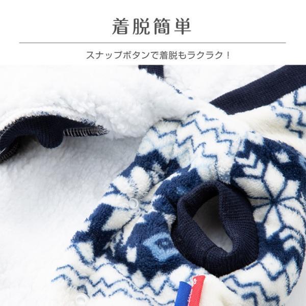 犬 パーカー ノルディック モコモコ ふわふわ 犬服 犬の服 ドッグウェア 秋 冬 安い 可愛い|cincshop|03