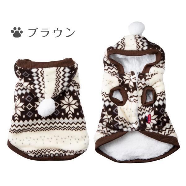 犬 パーカー ノルディック モコモコ ふわふわ 犬服 犬の服 ドッグウェア 秋 冬 安い 可愛い|cincshop|05