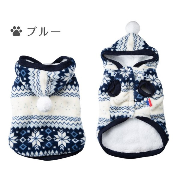 犬 パーカー ノルディック モコモコ ふわふわ 犬服 犬の服 ドッグウェア 秋 冬 安い 可愛い|cincshop|06