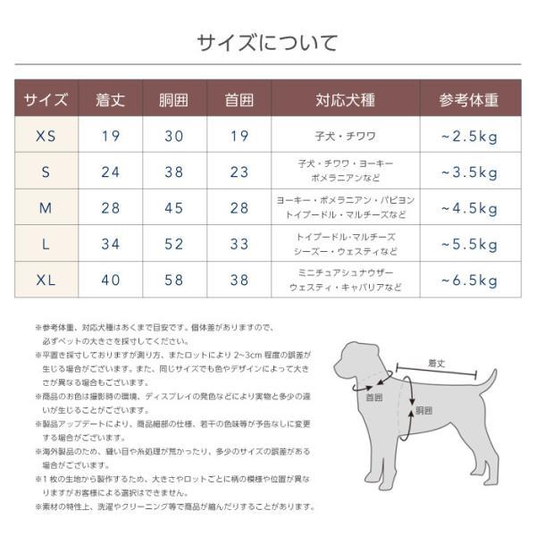 犬 パーカー ノルディック モコモコ ふわふわ 犬服 犬の服 ドッグウェア 秋 冬 安い 可愛い|cincshop|08