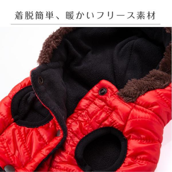 犬 パーカー ダウン風 ベスト モコモコ ふわふわ 裏起毛 犬服 犬の服 ドッグウェア 秋 冬 安い 可愛い ペット用品 cincshop 02