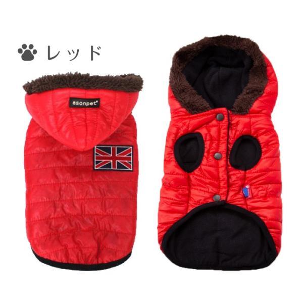 犬 パーカー ダウン風 ベスト モコモコ ふわふわ 裏起毛 犬服 犬の服 ドッグウェア 秋 冬 安い 可愛い ペット用品 cincshop 04