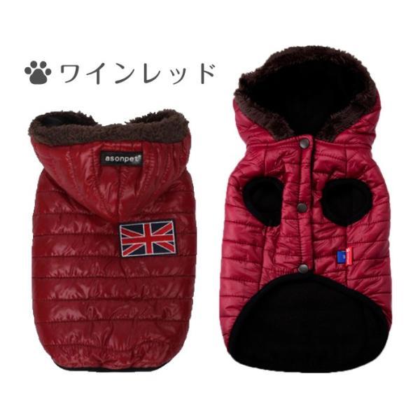 犬 パーカー ダウン風 ベスト モコモコ ふわふわ 裏起毛 犬服 犬の服 ドッグウェア 秋 冬 安い 可愛い ペット用品 cincshop 05