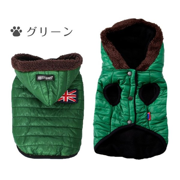 犬 パーカー ダウン風 ベスト モコモコ ふわふわ 裏起毛 犬服 犬の服 ドッグウェア 秋 冬 安い 可愛い ペット用品 cincshop 06