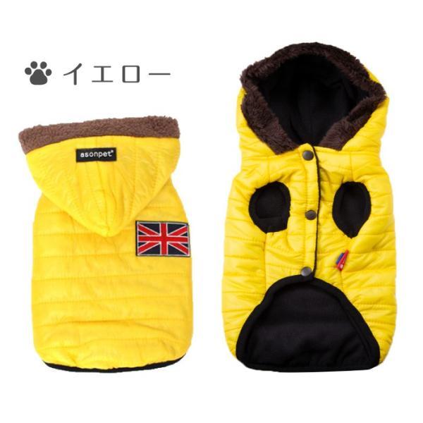 犬 パーカー ダウン風 ベスト モコモコ ふわふわ 裏起毛 犬服 犬の服 ドッグウェア 秋 冬 安い 可愛い ペット用品 cincshop 07
