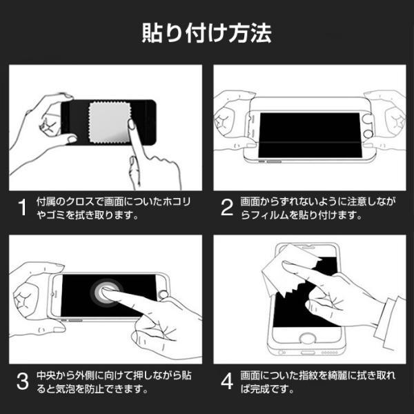 iPhone8 iPhoneXR iPhoneXS iPhone X 覗き見防止 全面保護 ガラスフィルム 3D ラウンドエッジ|cincshop|12