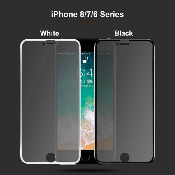 iPhone8 iPhoneXR iPhoneXS iPhone X 覗き見防止 全面保護 ガラスフィルム 3D ラウンドエッジ|cincshop|03