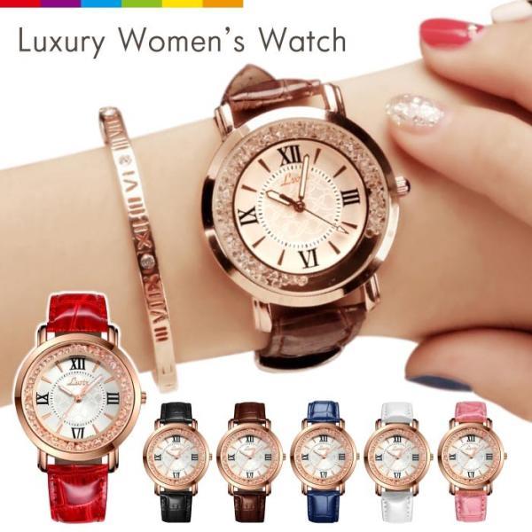 腕時計 レディース ウォッチ キラキラ ラインストーン カラフル レザー革 おしゃれ レビューを書いて追跡なしメール便送料無料可