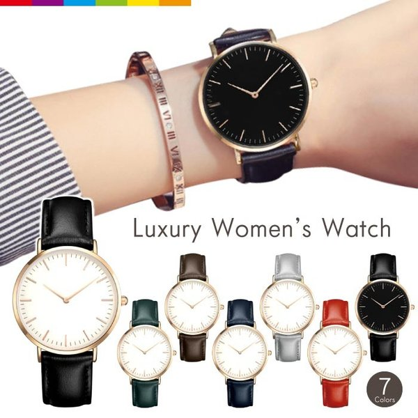 腕時計レディースウォッチシンプルカラフルレザー革無地おしゃれかわいい追跡なしメール便可