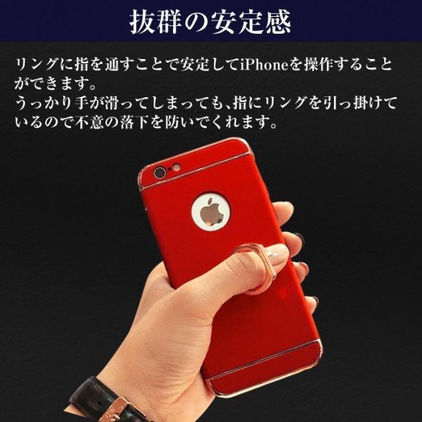 5b2e92d302 ... 3パーツリング付き iPhoneケース iPhoneSE/5/5s iPhone6/6s iPhone8/ ...