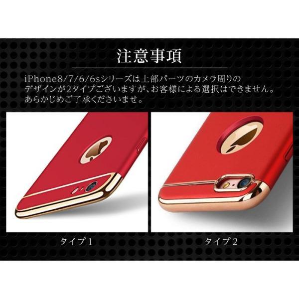 2ec2528599 3パーツリング付き iPhoneケース iPhoneSE/5/5s iPhone6/6s iPhone8/7 ...