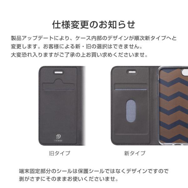iPhone ケース 手帳型 iPhone8 iPhone XR iPhone7 plus XS Max スマホケース iPhone8ケース iPhone6s iPhoneSE cincshop 15