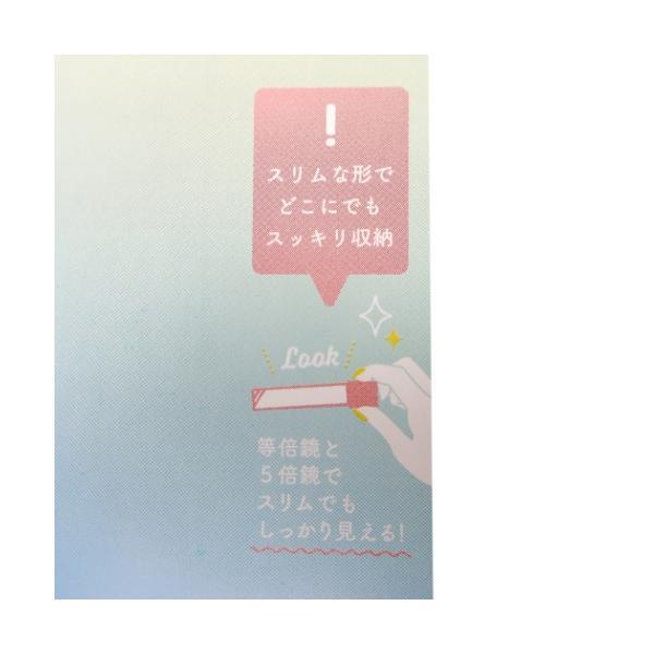 クレヨンしんちゃん グッズ 手鏡 スティックミラー しんのすけとシロ マリモクラフト|cinemacollection-yj|04