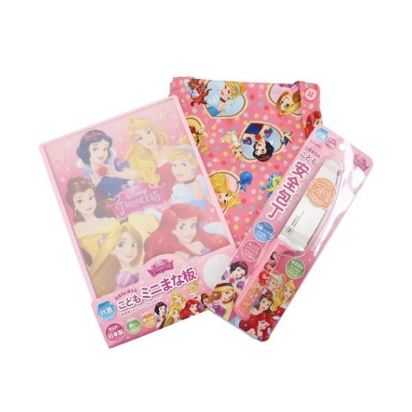 ディズニープリンセスグッズ料理用品セットディズニーキャラクターエプロン包丁まな板3点セット女の子子供