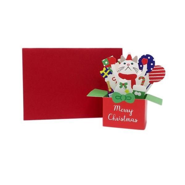 柴田さんの住む東京わさび町 封筒付き立体クリスマスカード 502 グリーティングカード ギフト雑貨 グッズ かわいい