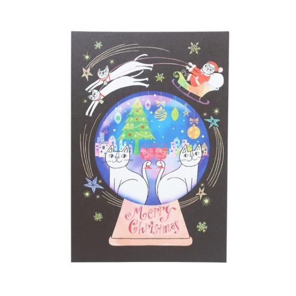 おかべてつろう 通販 クリスマスカード ポストカード 星降る夜のメリークリスマス