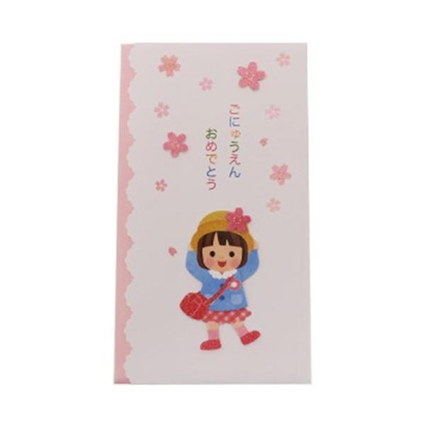 ご入園 お祝い 多当折 御祝儀袋 女の子用 のし袋 ハンドメイド グッズ 熨斗袋 金封