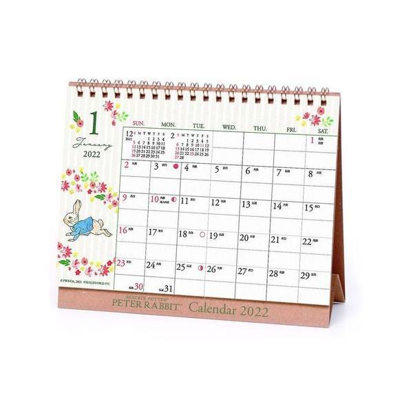 ピーターラビット 卓上 カレンダー 2022年 シンプル 書き込み