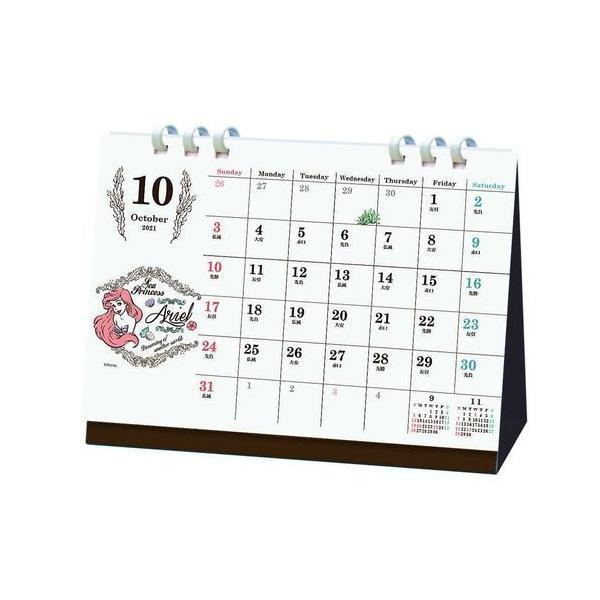 カレンダー 2022年 ディズニープリンセス 卓上 ディズニー DAY STATION ペンホルダー付き スケジュール 書き込み 実用