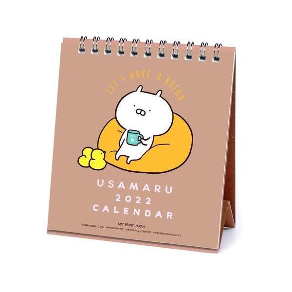 うさまる sakumaru LINEクリエイターズ インテリア 2022 カレンダー ハンドメイド卓上 スケジュール APJ