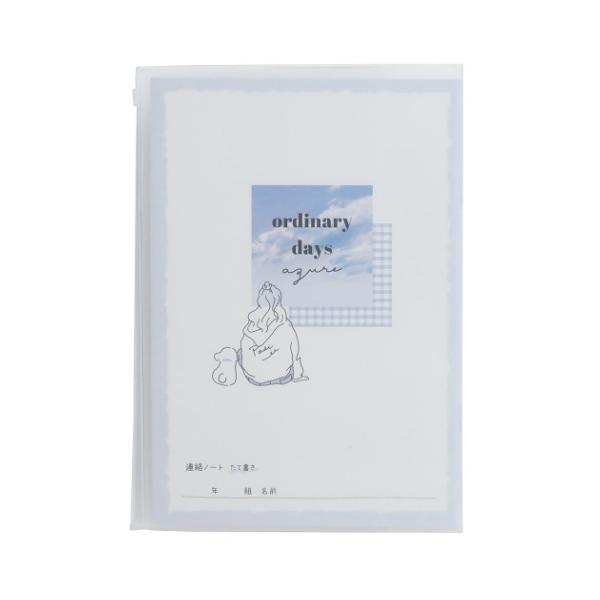 連絡帳 かわいい A5カバー付き れんらくノート ORDINARY DAYS タテ書き グッズ